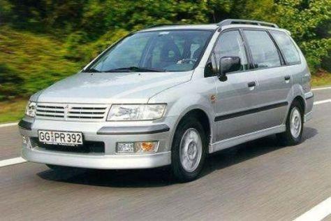 Mitsubishi ruft 300.000 Autos zurück