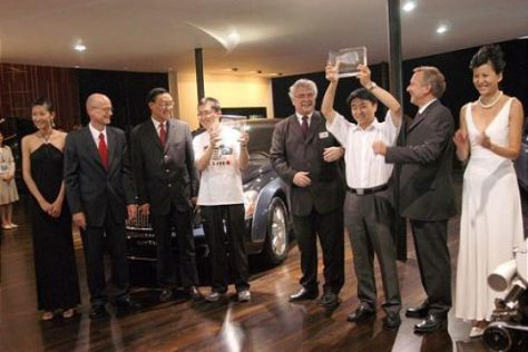 Auto China 2004