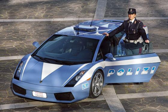 Lamborghini Gallardo della Polizia