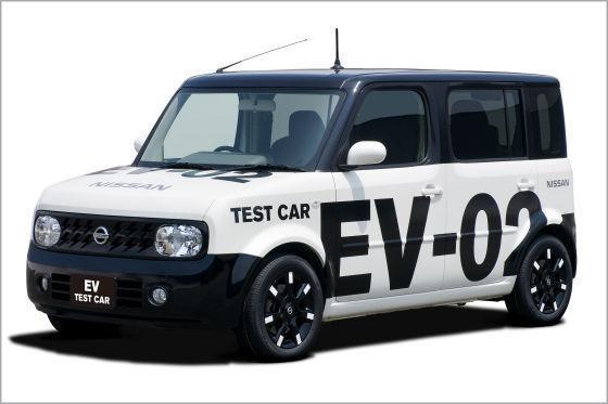 Nissan Elektro Prototyp