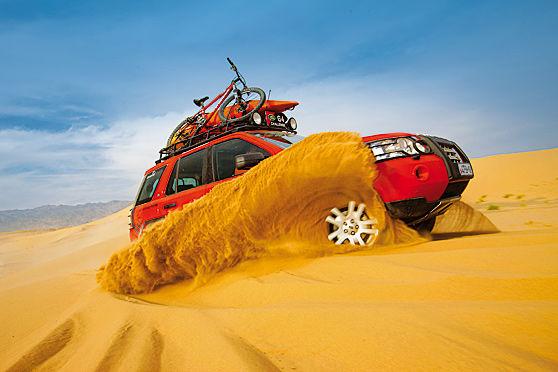 Reportage Vortour Land Rover G4-Challenge