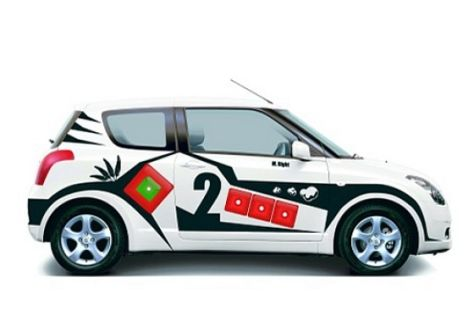 Suzuki Swift Artist Series
