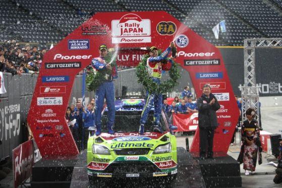 Rallye-Weltmeisterschaft 2008, WRC Rallye Japan, Mikko Hirvonen, Ford Focus RS WRC08