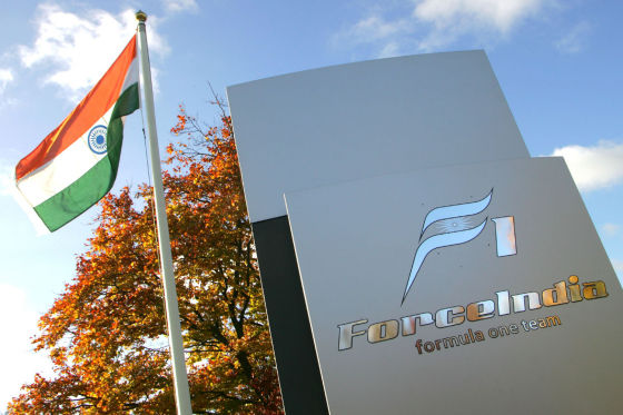 Zentrale des Formel-1-Teams Force India in Silverstone