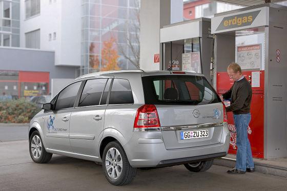 Opel Zafira 1.6 CNG Ecoflex Turbo