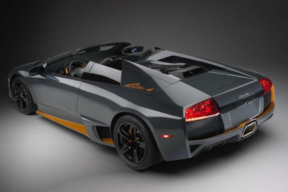 Lamborghini Murciélago LP 650-4
