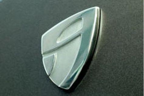 Logo für VW-Individual-Modelle