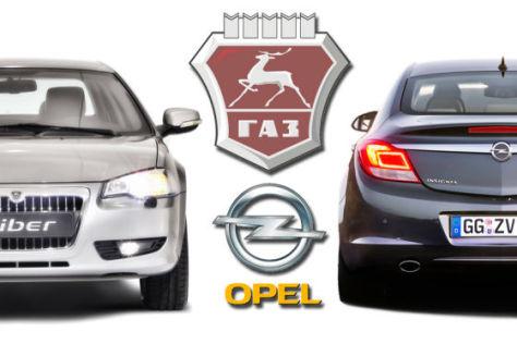 GAZ Opel