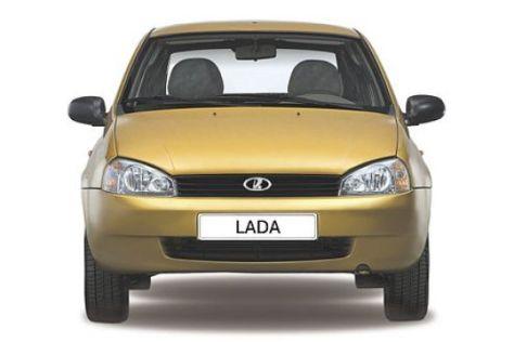 """Lada 1118 """"Kalina"""""""