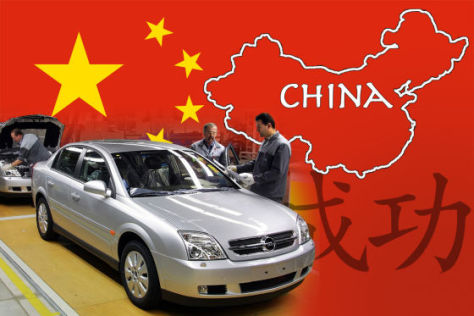Opel-Produktion in China