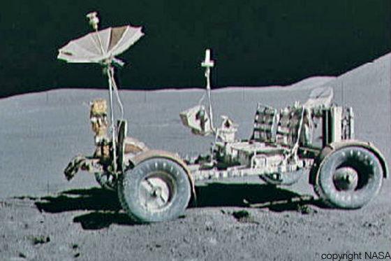 42 Jahre Mondlandung