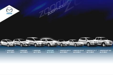 Mazda-Konfigurator