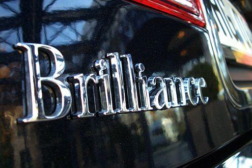 Brilliance: Bis der Name Programm ist, muss noch einiges getan werden.