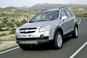 chevrolet captiva. Black Bedroom Furniture Sets. Home Design Ideas