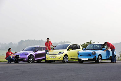 Citroën REVOLTe VW E-up! Trabant nT