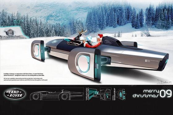 Land Rover Weihnachtsschlitten