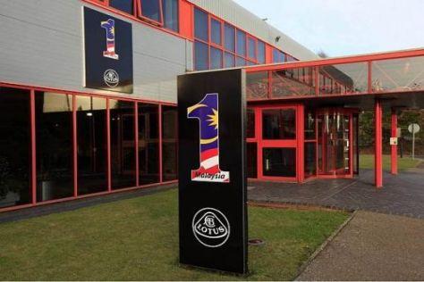 Die Lotus-Fabrik in Hingham stellt eine solide Basis für das neue Team dar