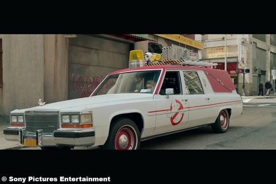 ghostbusters cadillac ecto 1 neuer film neuer wagen. Black Bedroom Furniture Sets. Home Design Ideas