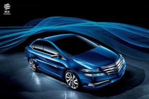 Honda-Marke für China