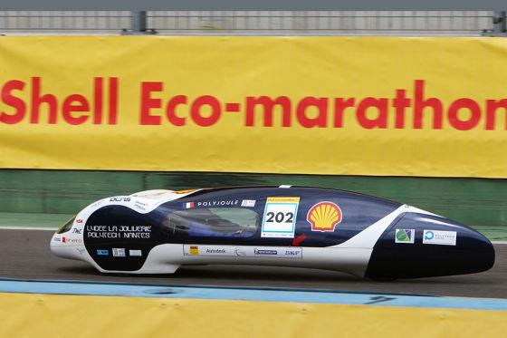 Shell Eco-marathon 2010