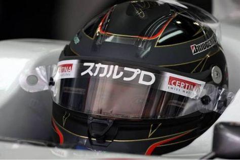 Nick Heidfeld zeigte im Qualifying in Suzuka eine starke Leistung im Sauber