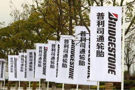 Die Fahnen von Bridgestone wehen in einer Woche auch am Kurs bei Yeongam