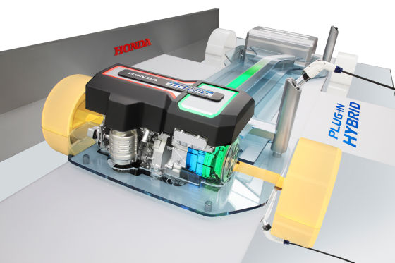 Honda Plug-in-Hybrid-Plattform
