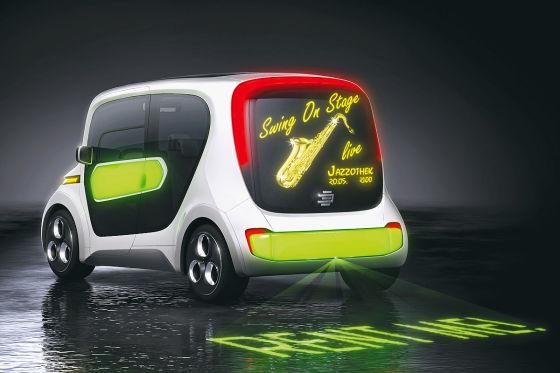 Edag Light Car (2011)