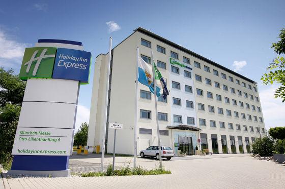 Holiday Inn Express Messe München, Deutschland 2011