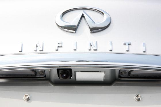 Nissan Sicherheitssystem Safety Shield