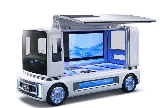 Daihatsu FC Sho Case Fuel Cell Concept Studie