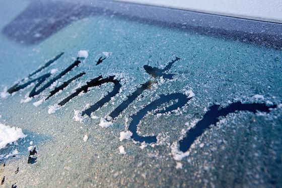 Winter Zubeh 246 R Was Jetzt In Ihr Auto Geh 246 Rt Autobild De