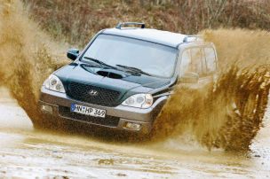Hyundai Terracan als Gebrauchtwagen
