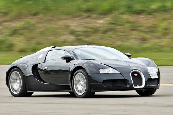 Video: Bugatti Veyron 16.4