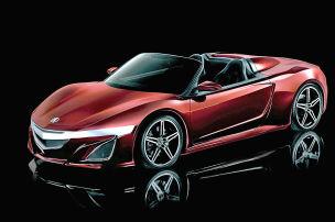 Honda NSX Roadster