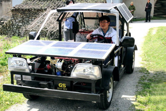 solarmobil aus china. Black Bedroom Furniture Sets. Home Design Ideas