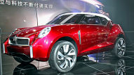 MG Icon Concept: China Auto 2012