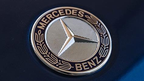 Mercedes EQC Mercedes EQC