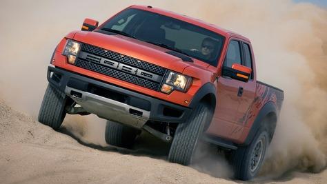 Ford I