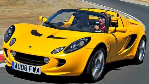 Lotus Elise - S2