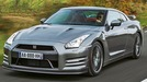 Nissan GT-R, Coupe