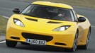 Lotus Evora, Coupe