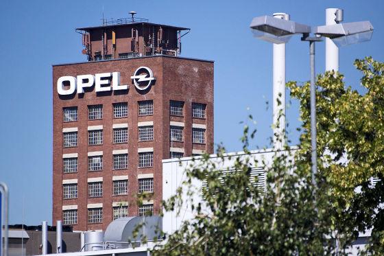 Adam Opel Gebäude der Adam Opel AG Rüsselsheim
