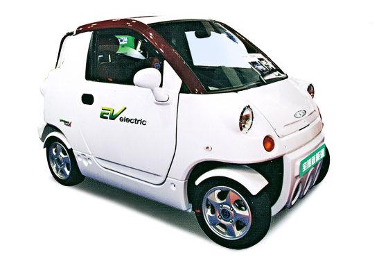 Elektroauto Baoya Yate Ev Electric aus China