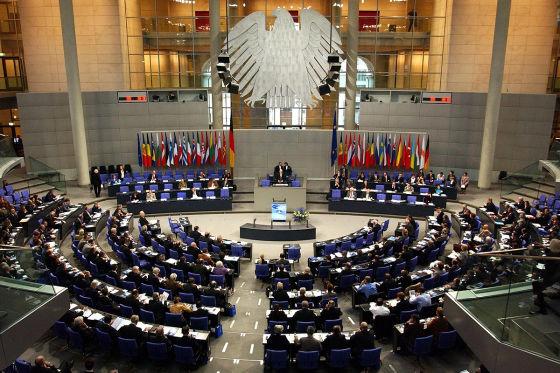 Plenum Deutscher Bundestag