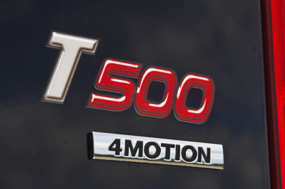 VW MTM T500