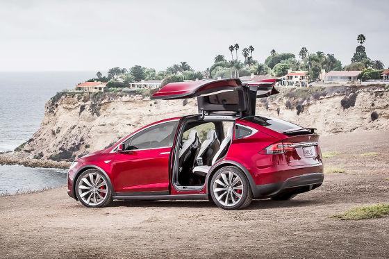 Das ist das Model X!