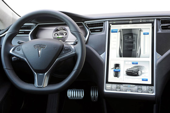 Tesla veröffentlicht Fahrtenbuch