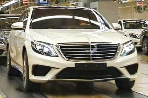 Mercedes S-Klasse S 63 AMG