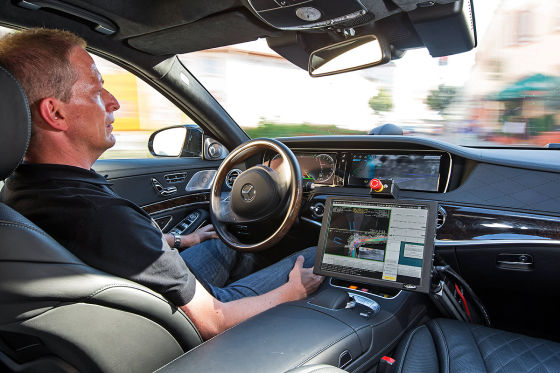 "Mercedes S 500 ""Intelligence Drive"""